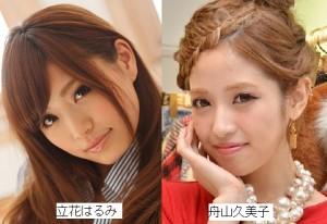 funayamakumiko2