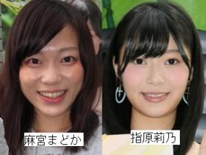 sashihararino2