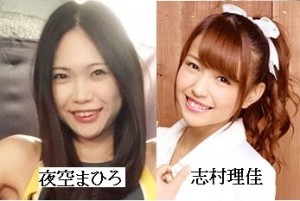 shimurarika2