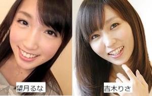 yoshikirisa2