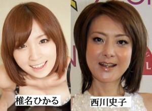 nisshikawaayako2